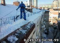 Очистка крыш от снега и льда
