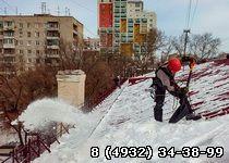 Методы очистки кровли от снега и наледи