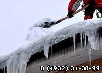 Работе по очистке кровель от снега и наледи