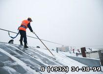Инструкция по от по очистке снега с крыш