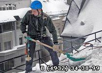Очистка снега с крыши охрана труда