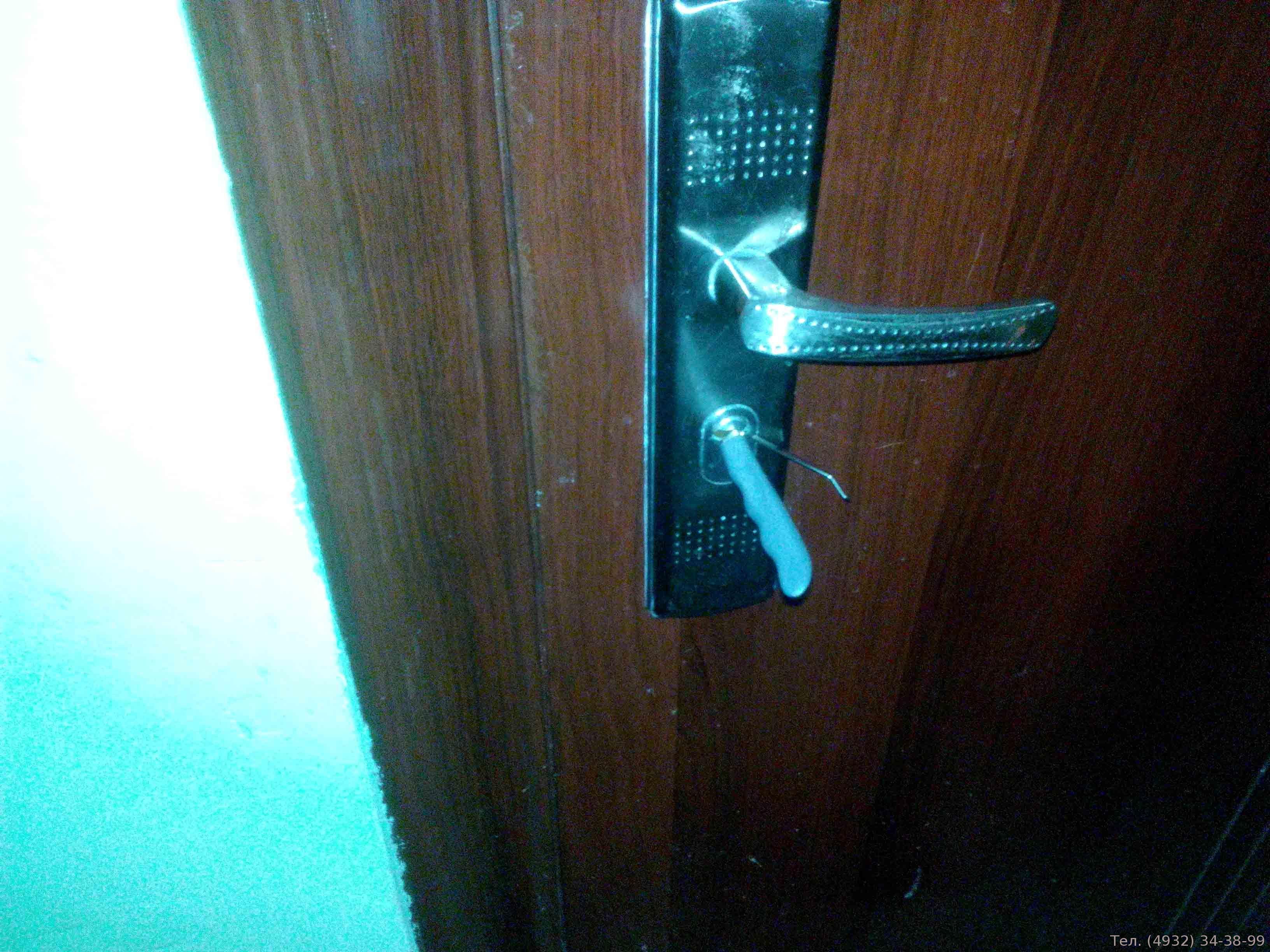 Как сделать ключ от двери самая простая инструкция 32